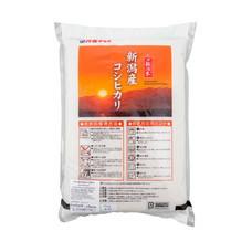 JAPANESE RICE KOSHIHIKARI (NIIGATA)IMPORT FORM JAPAN