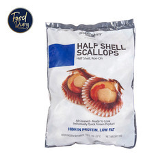 Frozen H/S Scallop Roe On 30-40/ kg.