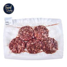 AUS Frozen Beef Burger 100 g. x 5