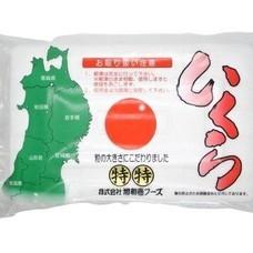 FZ Ikura 2 Toku premium 1kg.