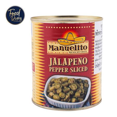 Jalapeno Pepper Sliced 780 g.