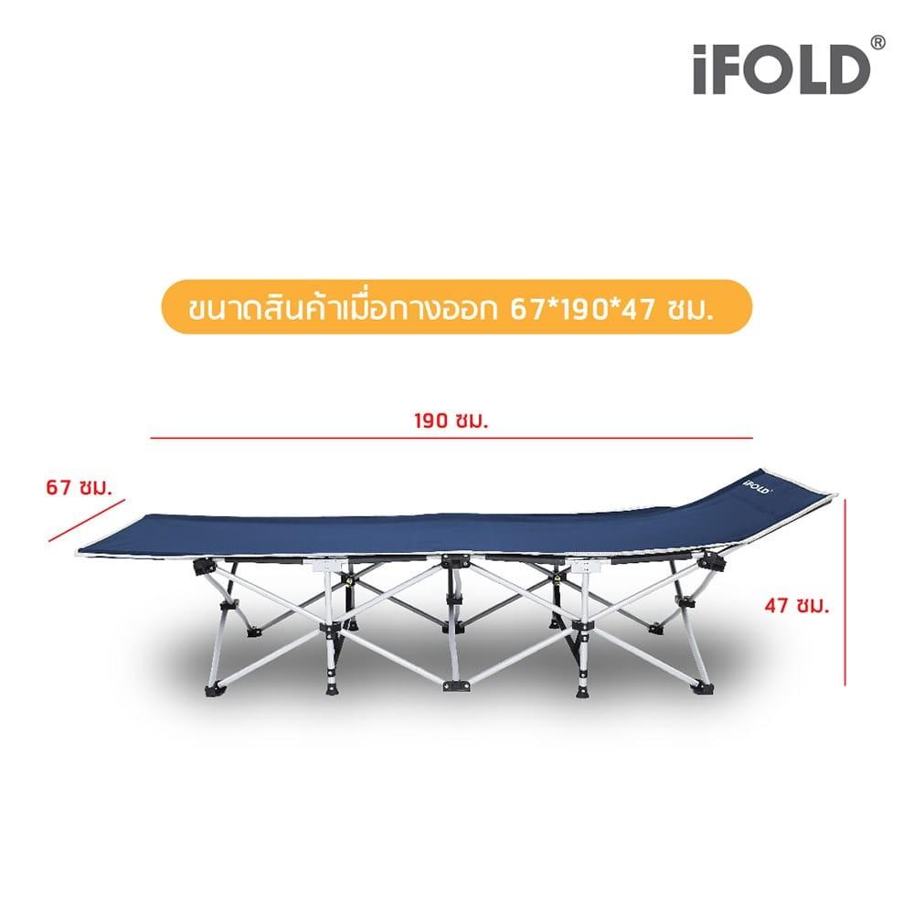 03-fu01-if10-be-7.jpg