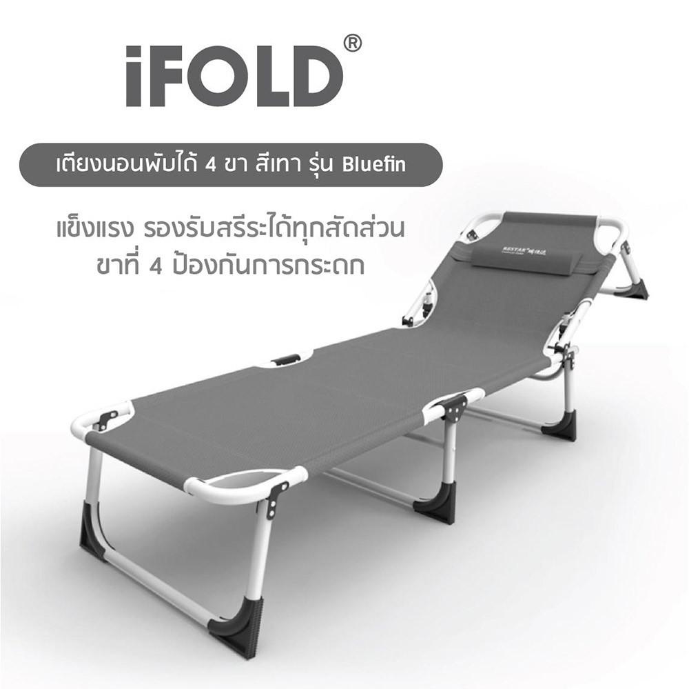 07---fu01-if04-gy-4-1_c.jpg