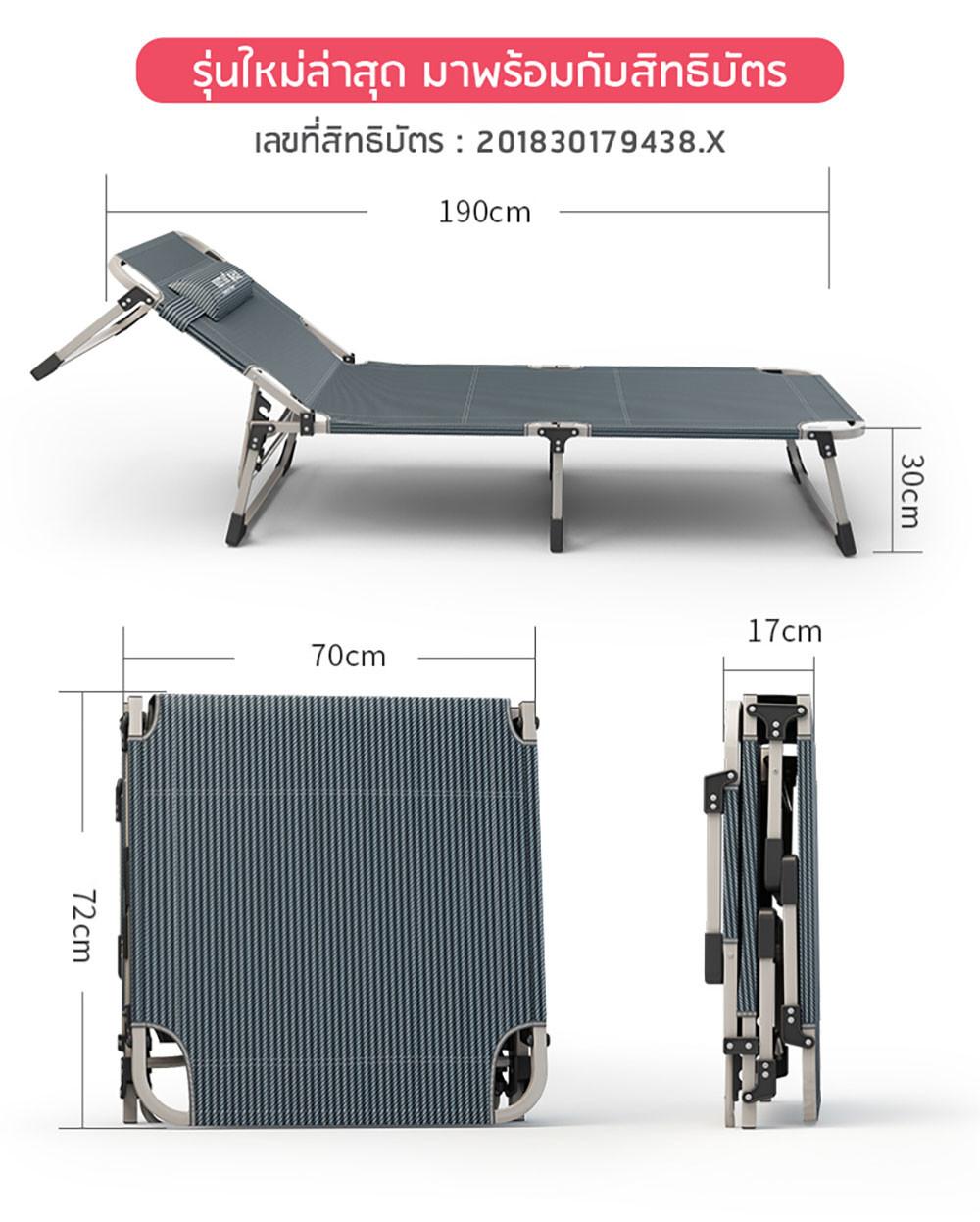 04-fu01-rs14-bk-4g-12.jpg