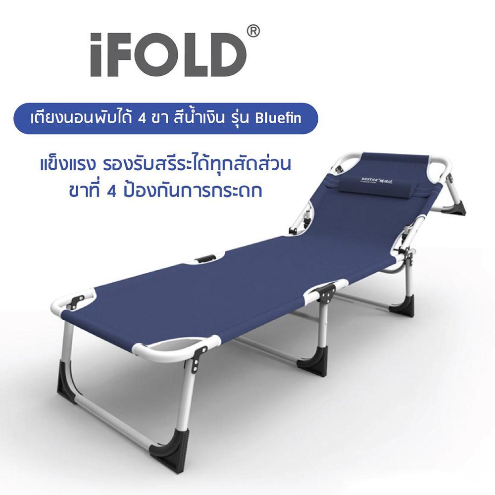 08---fu01-if05-be-4-1_c.jpg