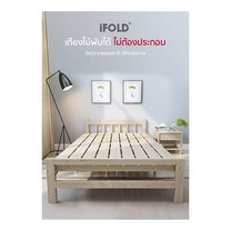 iFOLD เตียงไม้แบบพับได้ รุ่น Native 90 ซม.