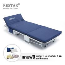 RESTAR เตียงพับได้ รุ่น Brooklyn 80 cm. - สีน้ำเงิน (ฟรี หมอนและผ้าห่มขนแกะ คละสี คละลาย)