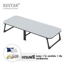 RESTAR เตียงพับอเนกประสงค์ รุ่น Easybed 80 cm. - สีขาว (ฟรี หมอน 1 ใบ และผ้าห่มขนแกะ 1 ผืน คละสี คละลาย)