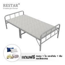 RESTAR เตียงพับได้ รุ่น Daybed 100 cm. - สีขาว (ฟรี หมอนและผ้าห่มขนแกะ คละสี คละลาย)