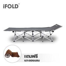 iFOLD เตียงพับได้ รุ่น Eco Move (เตียงสีเทา/เบาะสีน้ำตาล) ฟรี เบาะรองนอน