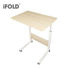 iFOLD โต๊ะปรับระดับ - สีไม้