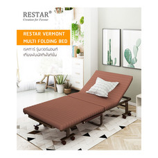 RESTAR เตียงพับ+โซฟาเบด รุ่น Vermont 90 ซม. สีน้ำตาล ฟรีหมอน+ผ้าห่ม