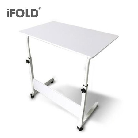 iFOLD โต๊ะปรับระดับ - สีขาว