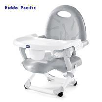 Chicco เก้าอี้ทานข้าวสำหรับเด็ก Pocket Snack Booster Seat - Grey