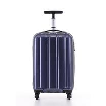 PEGASUS กระเป๋าเดินทางล้อลาก รุ่น ESTONIAN ขนาด 20 นิ้ว สีน้ำเงิน