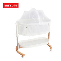 Prince and Princess Dreamie Bedside Crib เตียงนอนสำหรับเด็กแรกเกิด สีขาว