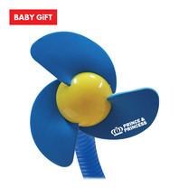 พัดลมสำหรับติดรถเข็นเด็ก Prince&Princess Stroller Fan (Blue)