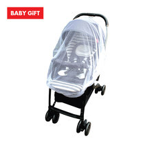 มุ้งสำหรับรถเข็นเด็กPrince&Princess Stroller Mosquito Net (White)