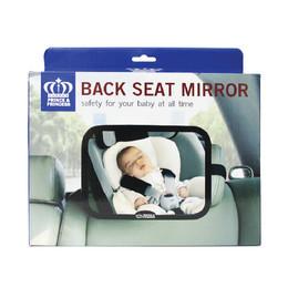 กระจกมองหลังติดเบาะรถยนต์ Prince&Princess Back Seat Mirror (Black)