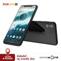 Motorola One (รองรับเฉพาะซิมเครือข่าย TrueMove H)