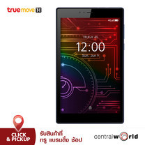 True SMART TAB 4G e-Biz