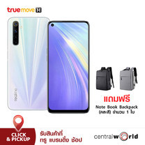 Realme 6 แถมฟรี Notebook Backpack