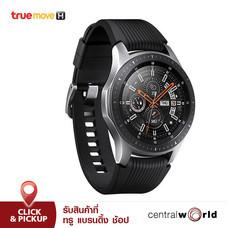 Samsung Galaxy Watch 46mm - Silver