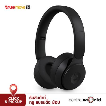 หูฟัง Beats Solo Pro Wireless -Black