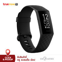 FITBIT CHARGE 4 (NFC) - Black