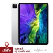 iPad Pro รุ่น 11 นิ้ว (รุ่นที่ 2) Wi-Fi (128GB)
