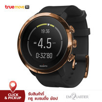 Suunto 3 Fitness - Copper