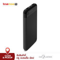 Belkin Power Bank 10K with Lightning Connector - Black