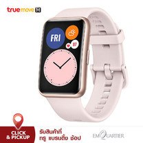 Smartwatch สมาร์ทวอทซ์ Huawei Watch Fit