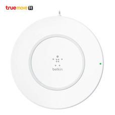 Belkin Wireless Charging Pad สำหรับ iPhone 8/8P/X และ รุ่นรองรับ Wireless Charger - White