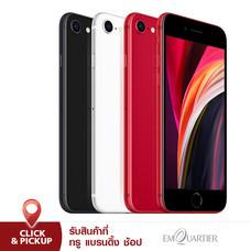 iPhone SE ใหม่ (64GB)