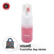 Zoku Stainless Bottle 18 oz. - Pink Ombre (Free! TrueCoffee Bag คละลาย)