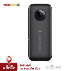 กล้องถ่ายภาพและวิดีโอ Insta 360 ONE X