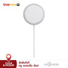 Apple ที่ชาร์จ MagSafe 15W - White
