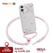 "LAUT เคส สำหรับ iPhone 12 mini (5.4"") รุ่น CRYSTAL POP (NECKLACE) - Sakura"