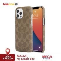 เคส iPhone 12 Pro Max Coach Slim - Khaki