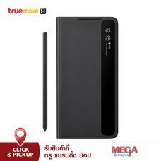 เคส SmartClear View Coverพร้อมปากกา S-Pen สำหรับรุ่น Galaxy S21 Ultra - Black