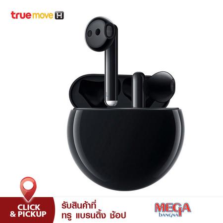 หูฟัง Huawei Freebuds 3 - Black