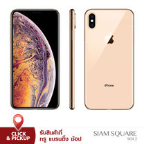 iPhone XS Max 512GB -Gold