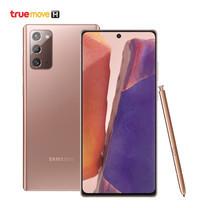 Samsung Galaxy Note20 5G 8/256GB