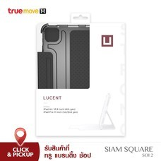 เคส UAG สำหรับ Apple iPad Air 10.9 Inch 4th Gen Lucent