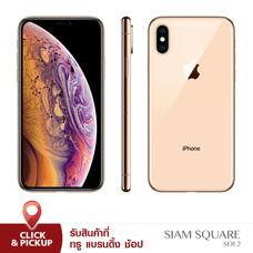 iPhone XS 512GB - Gold