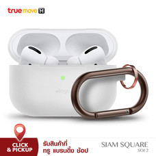 ELAGO เคส Airpods Pro Slim Hook - White