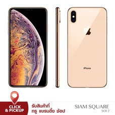 iPhone XS Max 512GB -Gold