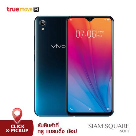 VIVO Y91C (Lock Sim) - Fusion Black