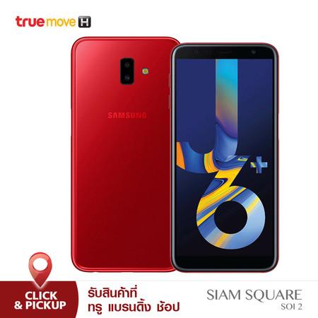 Samsung Galaxy J6+ 32GB - Red (รองรับเฉพาะซิมเครือข่าย TrueMove H)